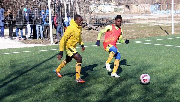 Yaounde II Academy - Sputnik France
