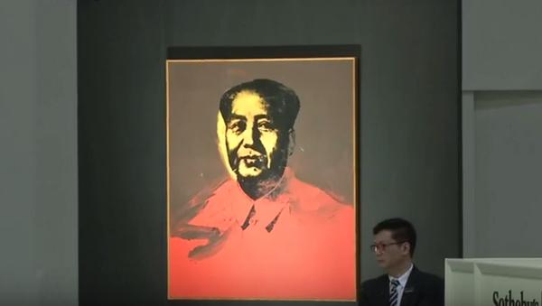 Un portrait de Mao Zedong par Andy Warhol vendu 11,9 M EUR à Hong Kong - Sputnik France