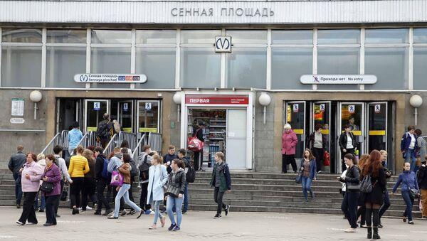 Explosion à Saint-Pétersbourg: «J'ai senti une odeur très forte de fumée» - Sputnik France