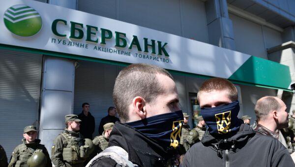 Акции радикалов у украинских филиалов Сбербанка - Sputnik France
