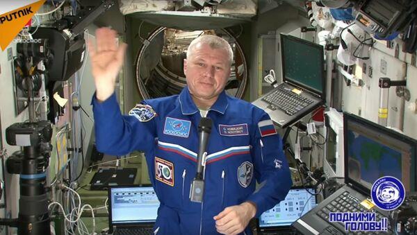Des félicitations pour la Journée des cosmonautes depuis l'ISS - Sputnik France