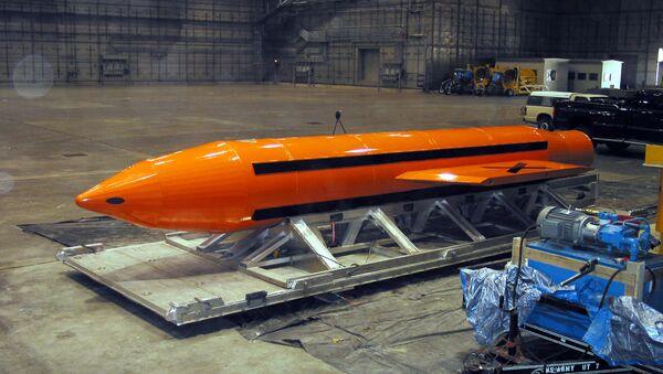 Ces armes sont les plus redoutables du monde mais n'ont jamais été utilisées - Sputnik France
