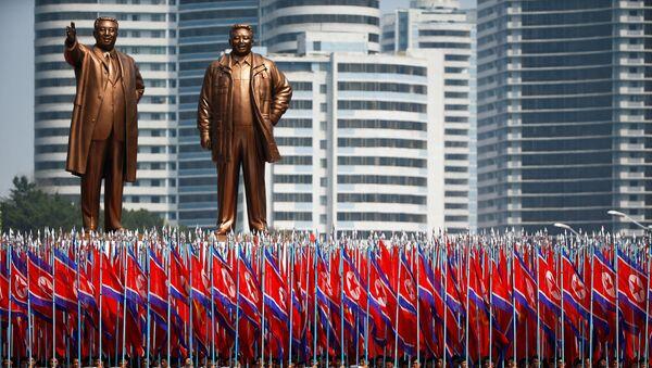Parade militaire en Corée du Nord - Sputnik France
