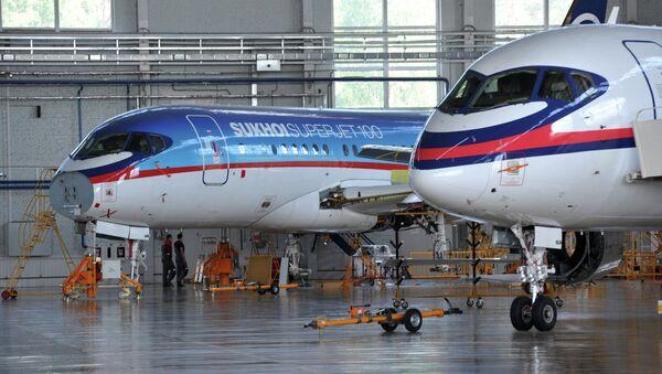 Staff personnel training center for Sukhoi Superjet 100 - Sputnik France