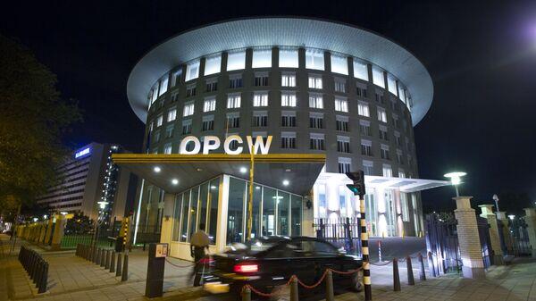 Le siège de l'Organisation pour l'interdiction des armes chimiques (OIAC) à La Haye, Pays-Bas - Sputnik France