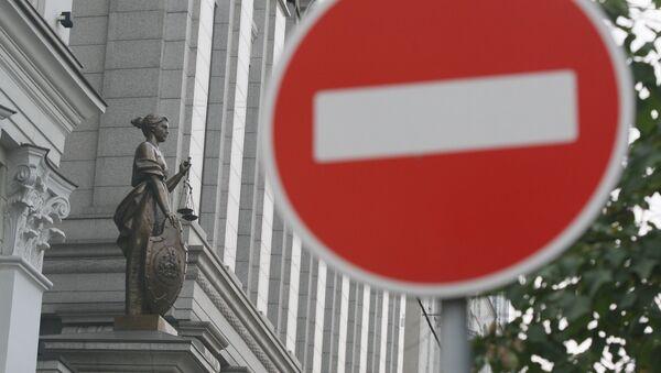 Верховный суд оставил в силе приговор капитану Захаркину - Sputnik France