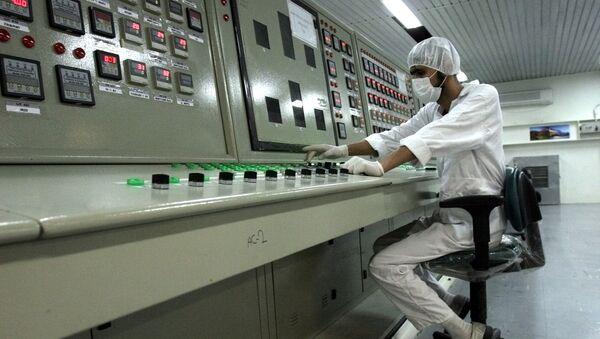 Site nucléaire iranien - Sputnik France