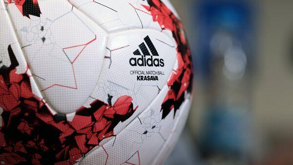 la Coupe des Fédérations - Sputnik France