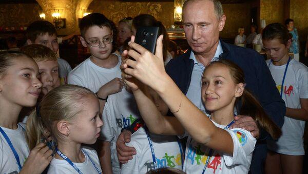 Рабочая поездка В.Путина в Сочи - Sputnik France