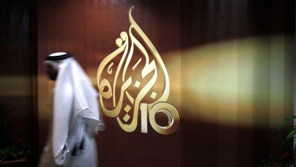Al-Jazeera logo - Sputnik France