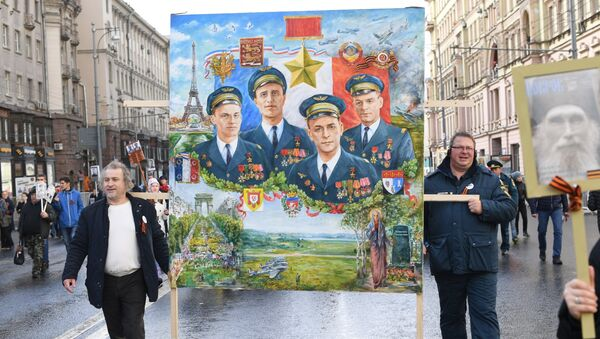 Акция Бессмертный полк в городах России - Sputnik France