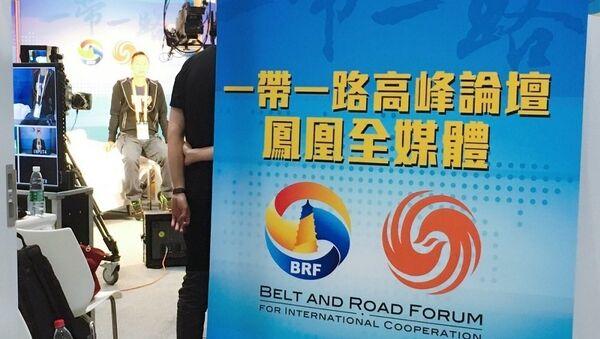 Le grand forum «une Ceinture, une Route» s'ouvre à Pékin - Sputnik France