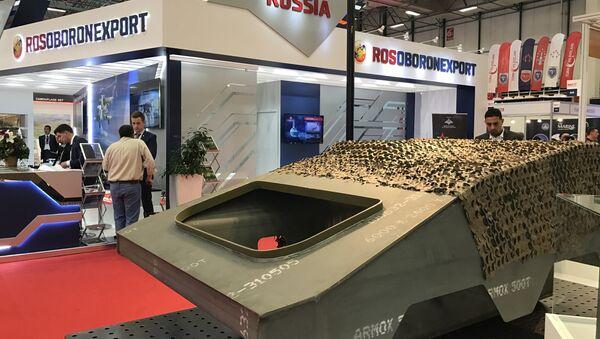 l13e salon international de défense IDEF 2017 à Istanbul - Sputnik France