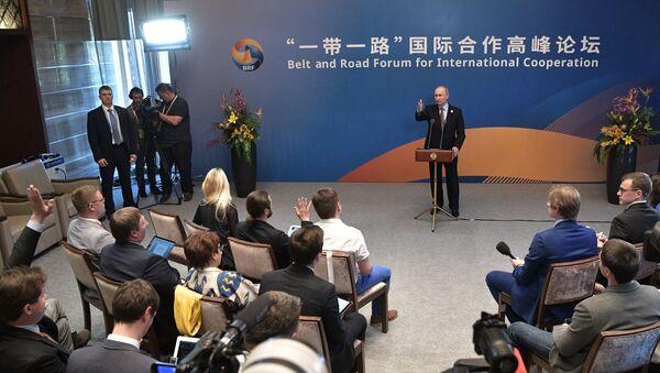 Vladimir Poutine lors d'une conférence de presse organisée à l'issue de sa visite en Chine - Sputnik France