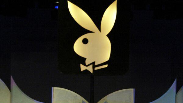 Logo de Playboy - Sputnik France