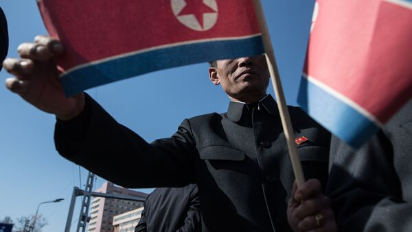 La Corée du Nord - Sputnik France