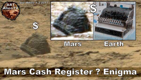 Un objet mystérieux qui ressemble à une caisse enregistreuse retrouvé sur Mars - Sputnik France