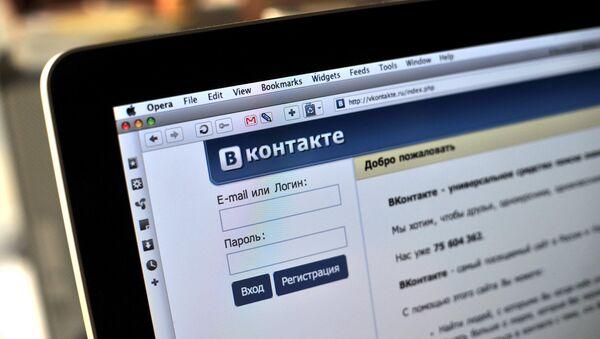 VKontakte - Sputnik France