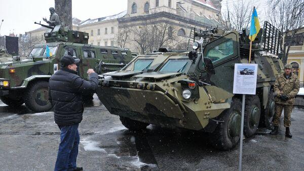 L'Ukraine livrait en Irak des véhicules blindés en panne - Sputnik France