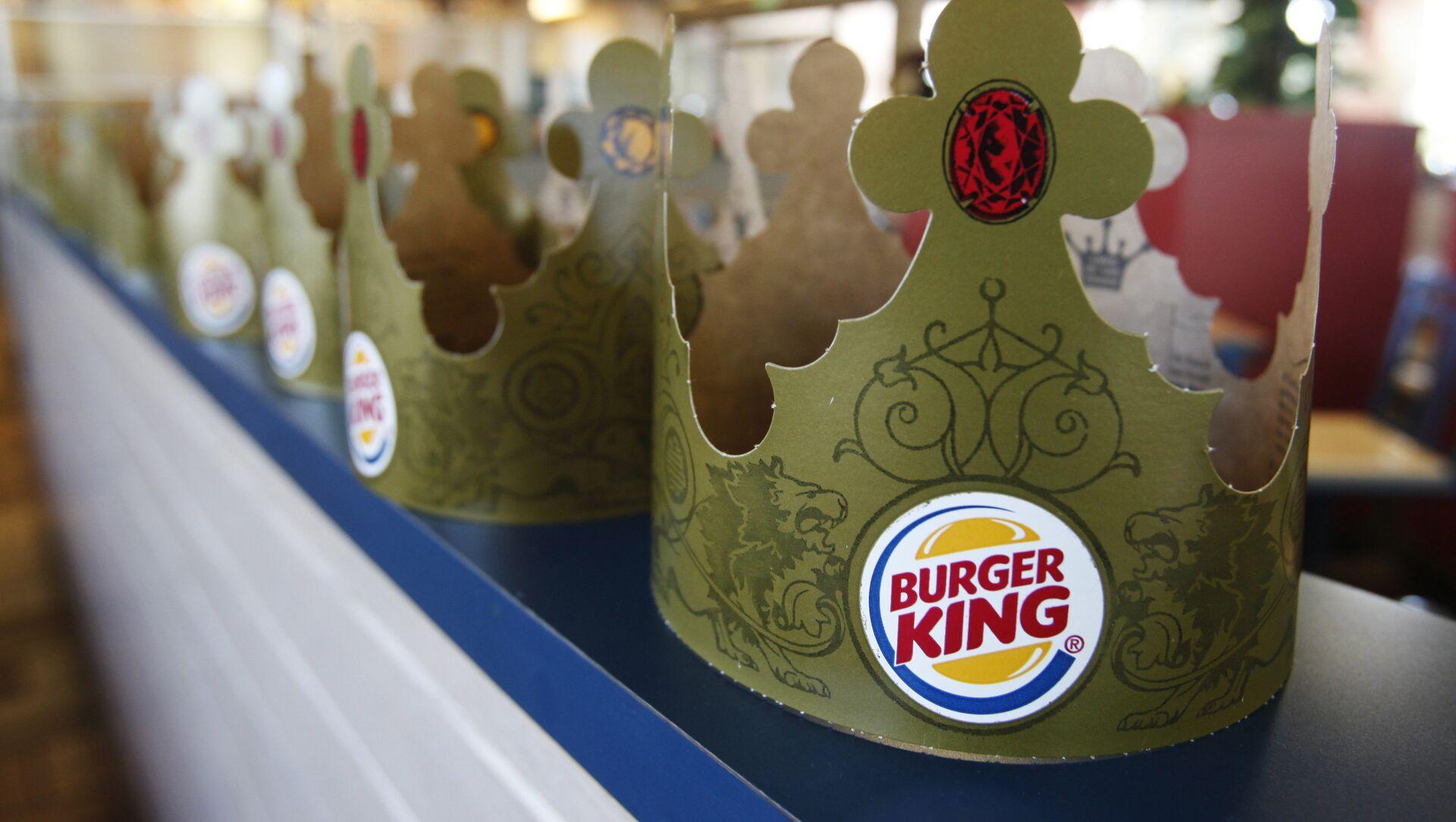 Burger King  - Sputnik France, 1920, 01.02.2021