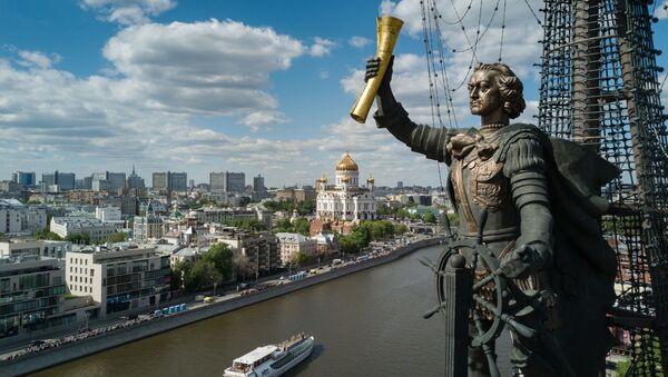 Moscou vu d'en haut - Sputnik France