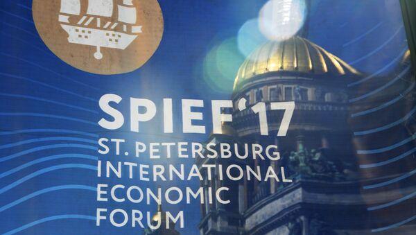 SPIEF - Sputnik France