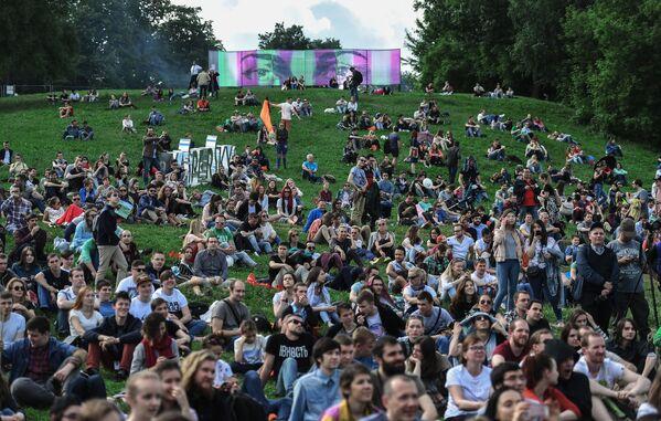 «Kaspersky Geek Picnic 2017»: un festival de la science, des technologies et des arts - Sputnik France
