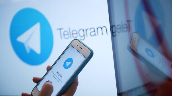 Мессенджер Telegram может быть заблокирован Роскомнадзором - Sputnik France
