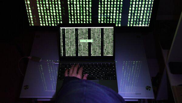 Cybersurveillance - Sputnik France