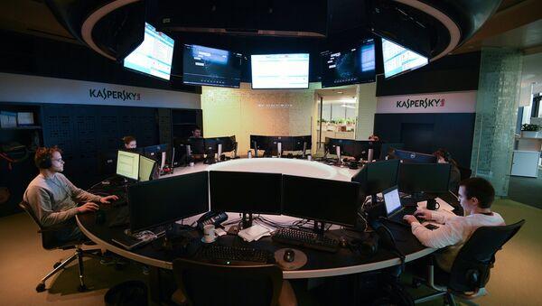 Kaspersky Lab - Sputnik France