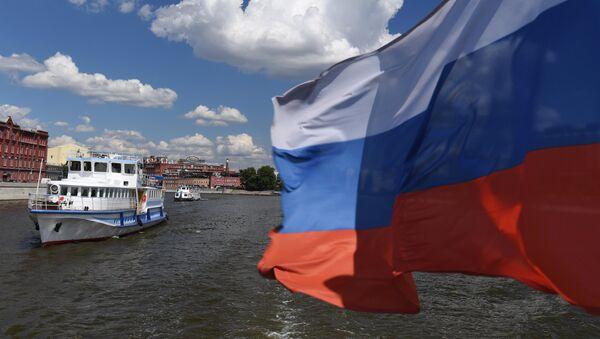 Города России. Москва - Sputnik France
