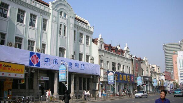 la ville de Qingdao - Sputnik France