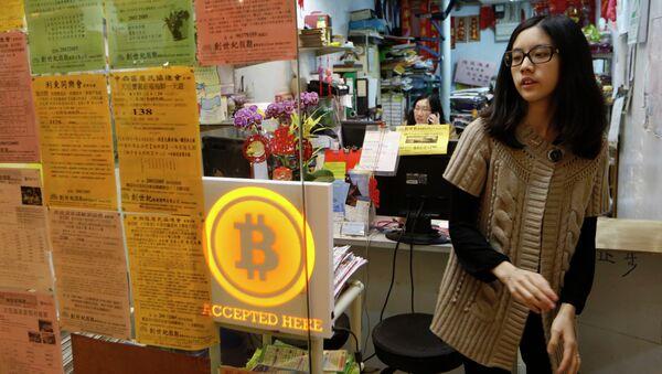 L'emblème du Bitcoin - Sputnik France
