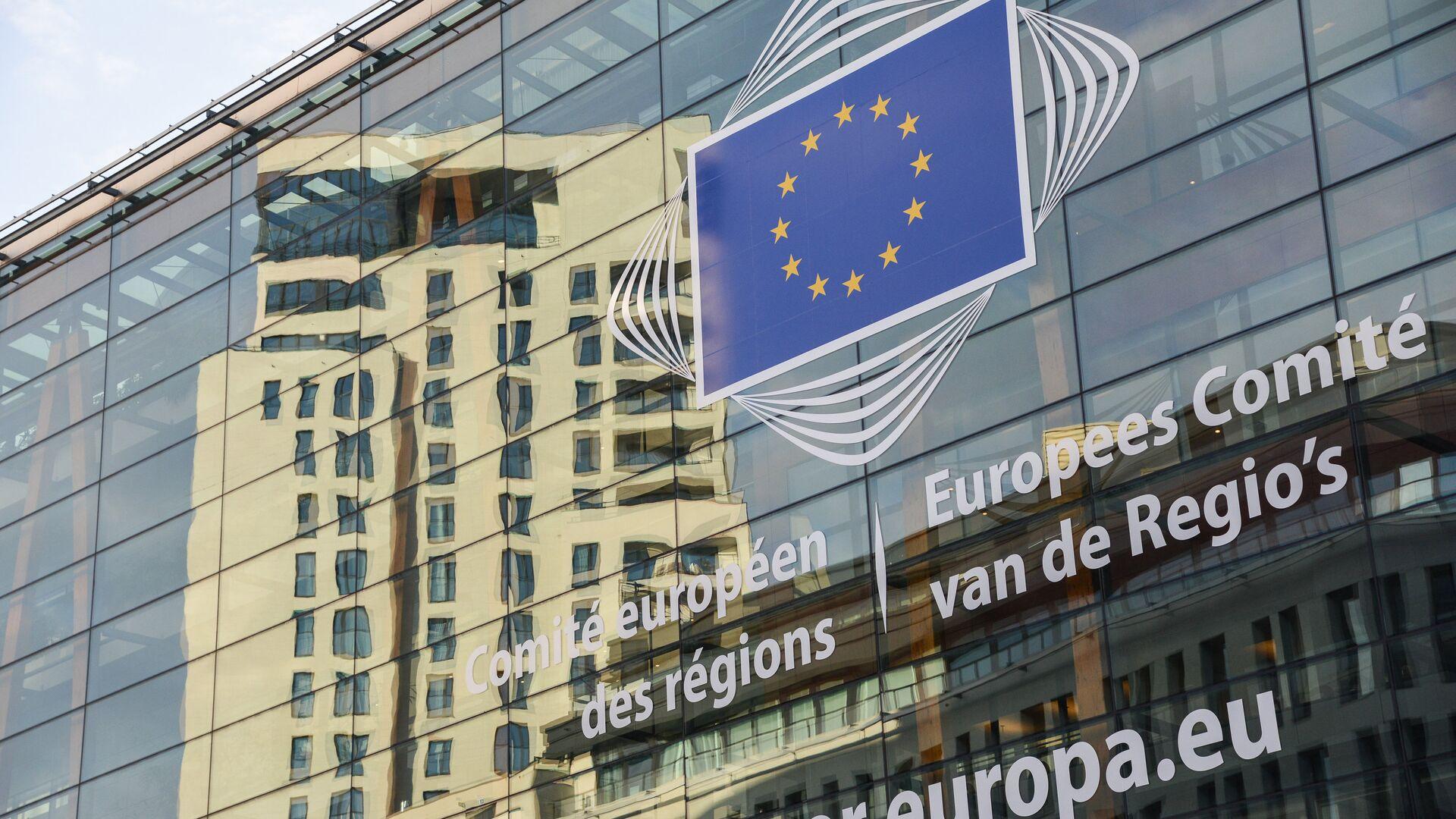 Le siège de la Commission européenne - Sputnik France, 1920, 30.08.2021