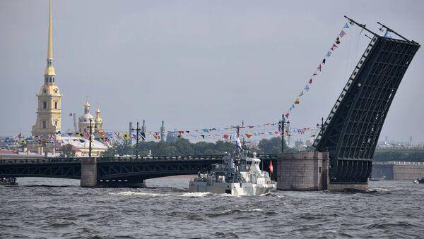 Saint-Pétersbourg remporte l'«Oscar du tourisme» - Sputnik France