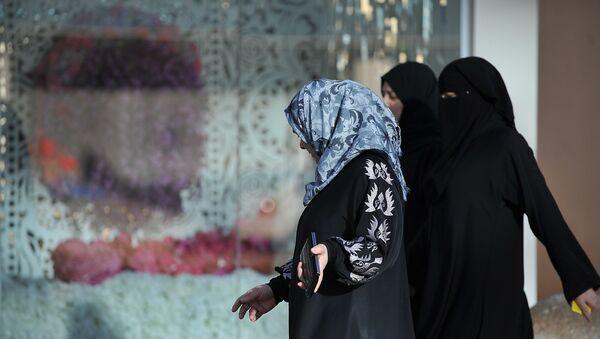 Des femmes saoudiennes - Sputnik France