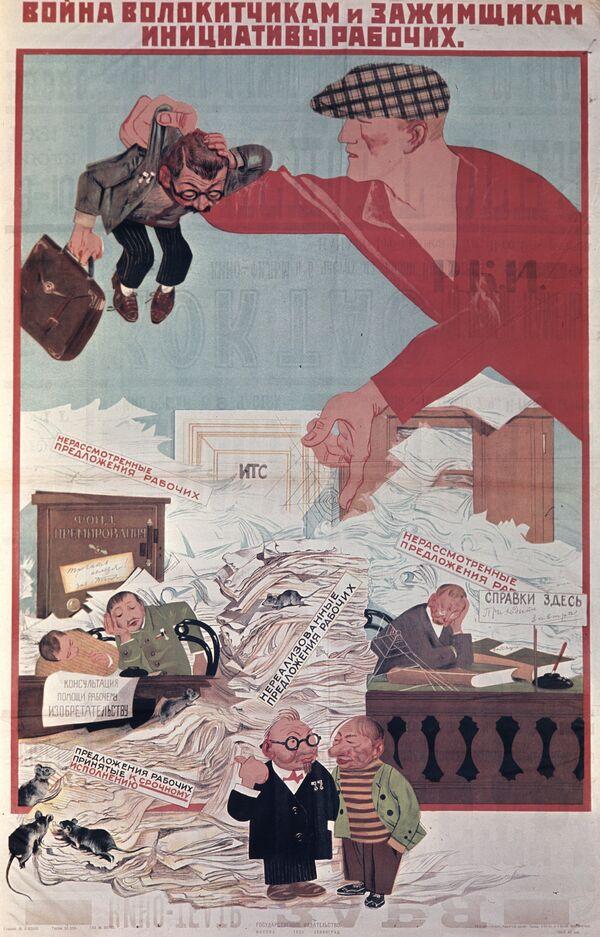 L'art de l'affiche en Union soviétique - Sputnik France