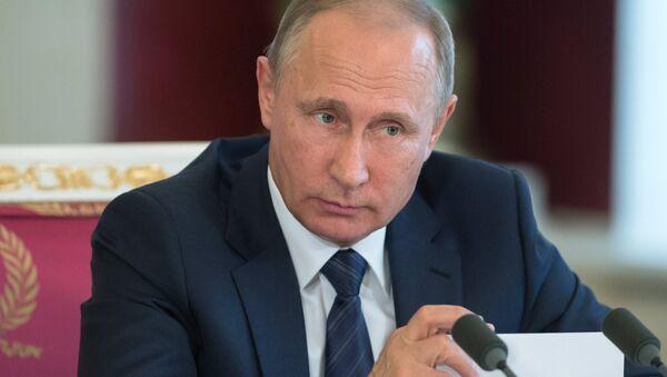 Президент РФ В. Путин встретился с президентом Вьетнама Чан Дай Куангом - Sputnik France