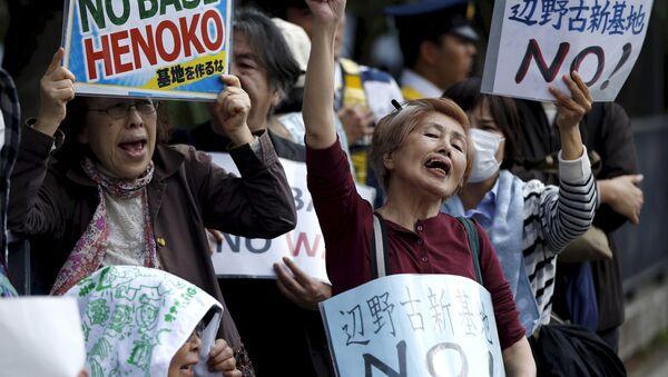 Okinawa, protestations contre les bases US - Sputnik France