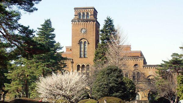 Université de Tokyo - Sputnik France