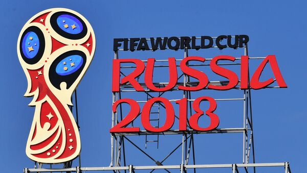 Logo du Coupe du monde de foot 2018 - Sputnik France