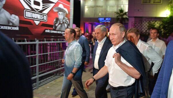 Рабочая поездка президента РФ В. Путина в Сочи - Sputnik France