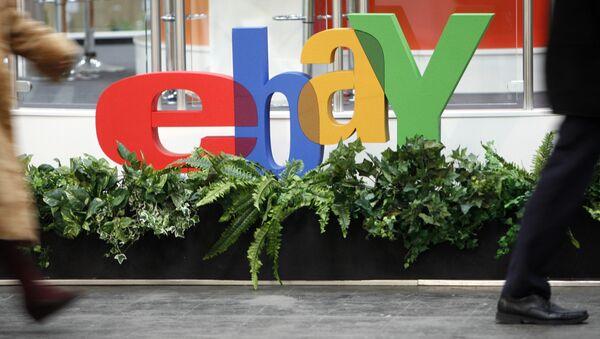 Ebay - Sputnik France