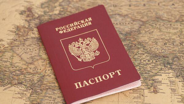 Le passeport russe - Sputnik France