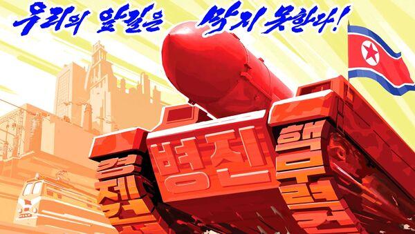 L'affiche politique nord-coréenne «L'ensemble des États-Unis est à la portée de nos missiles!» - Sputnik France