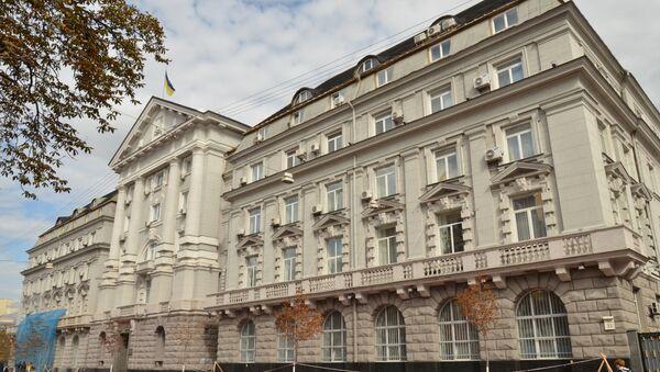 Le siège du Service de sécurité d'Ukraine à Kiev - Sputnik France