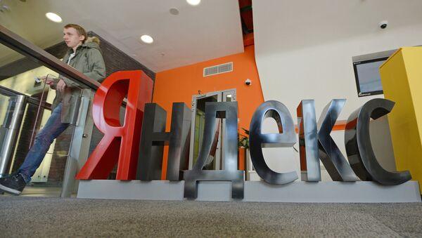 Yandex office in Moscow - Sputnik France