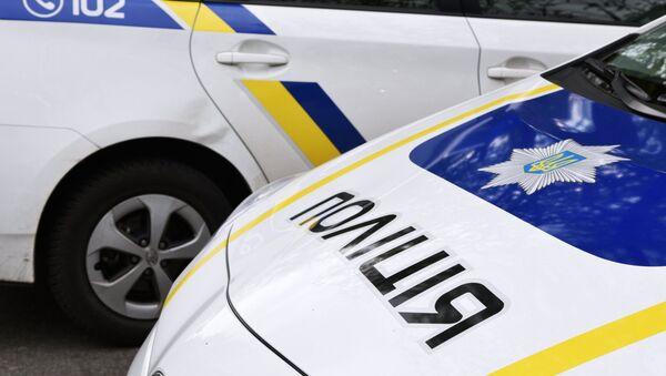 Police, Kiev - Sputnik France