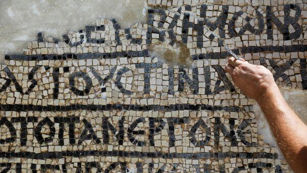 Une mosaïque vieille de 1.500 ans découverte en Israël - Sputnik France