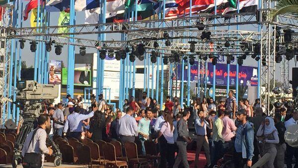 Exposition industrielle de Damas - Sputnik France